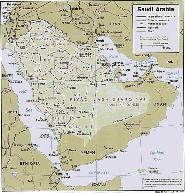 Detailed road and administrative map of Saudi Arabia.