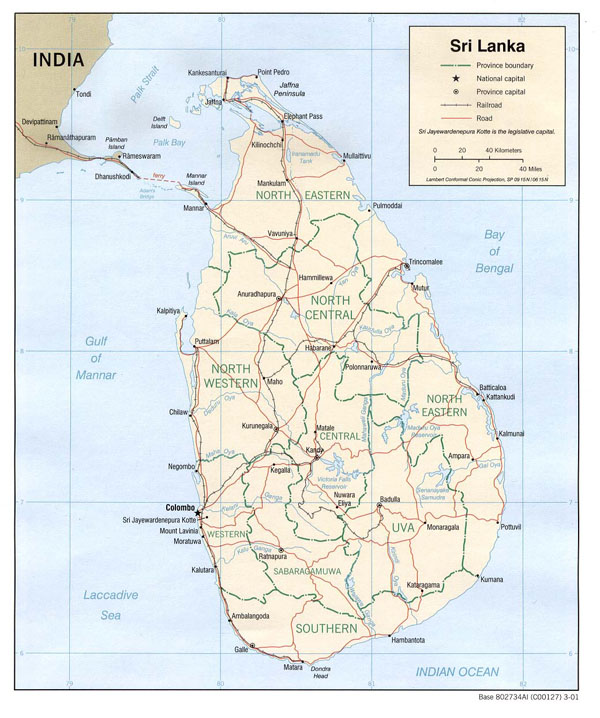 Detailed political and administrative map of Sri Lanka.