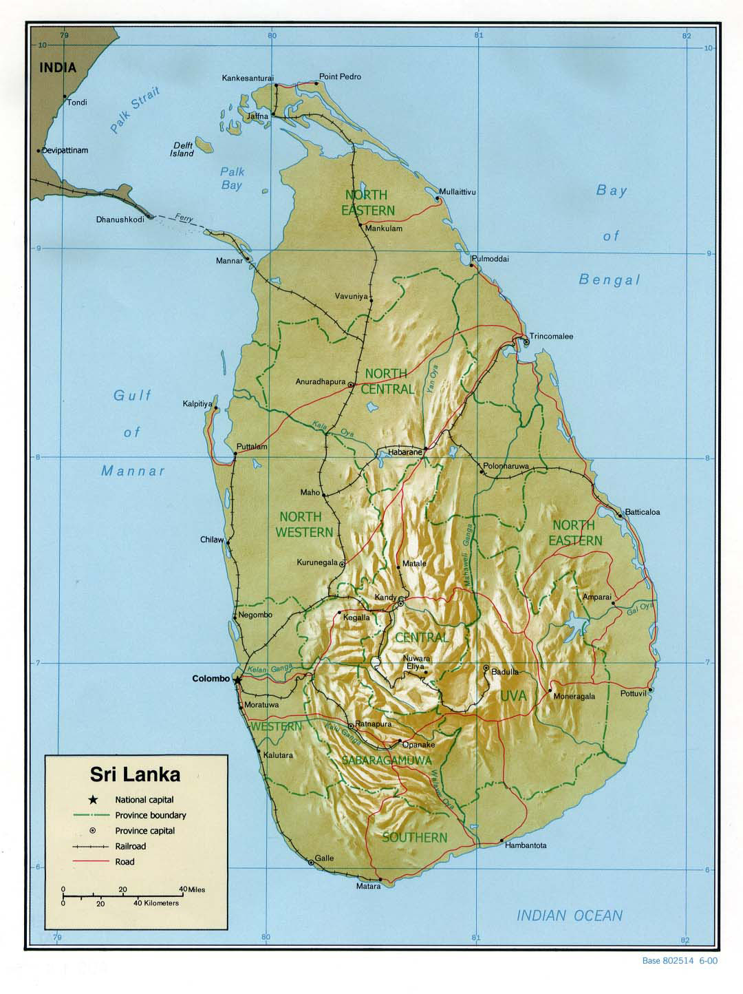 Sri Lanka Political Map.Large Detailed Relief And Political Map Of Sri Lanka Sri Lanka