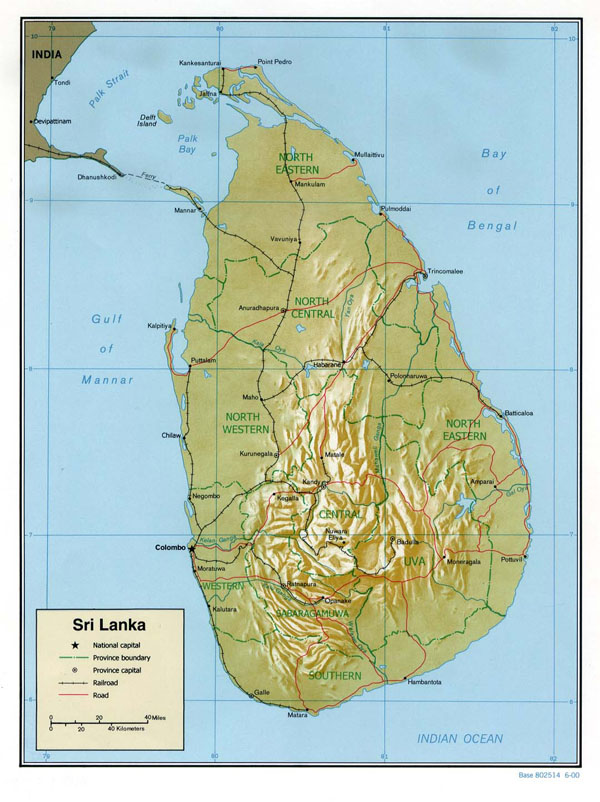 Large detailed relief and political map of Sri Lanka.
