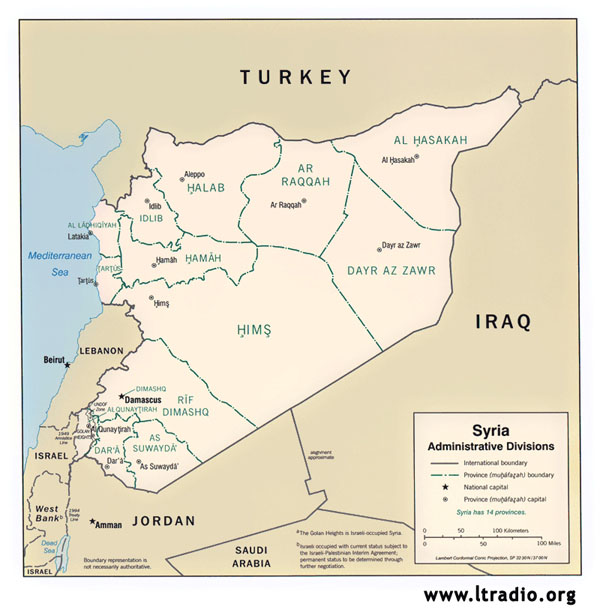 Detailed administrative map of Syria. Syria detailed administrative map.
