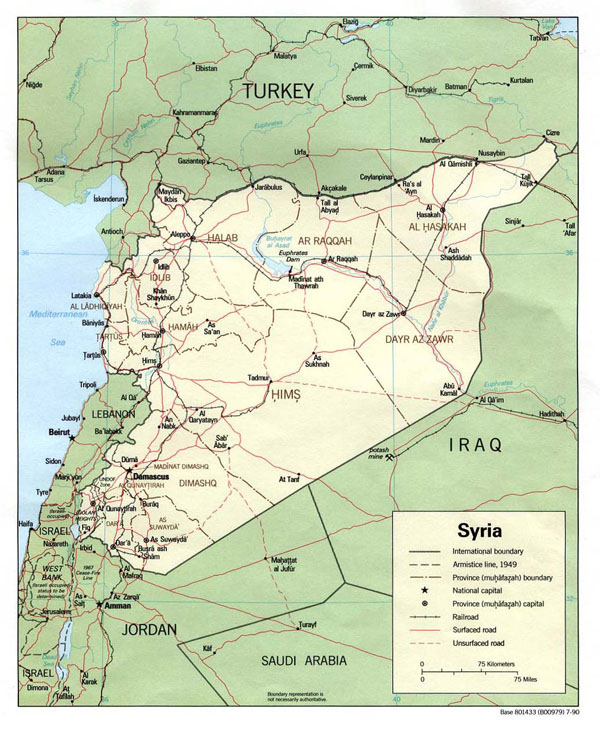 Detailed political and administrative map of Syria.