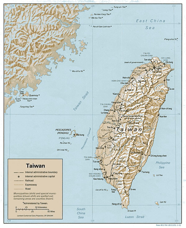 Large detailed relief and administrative map of Taiwan.