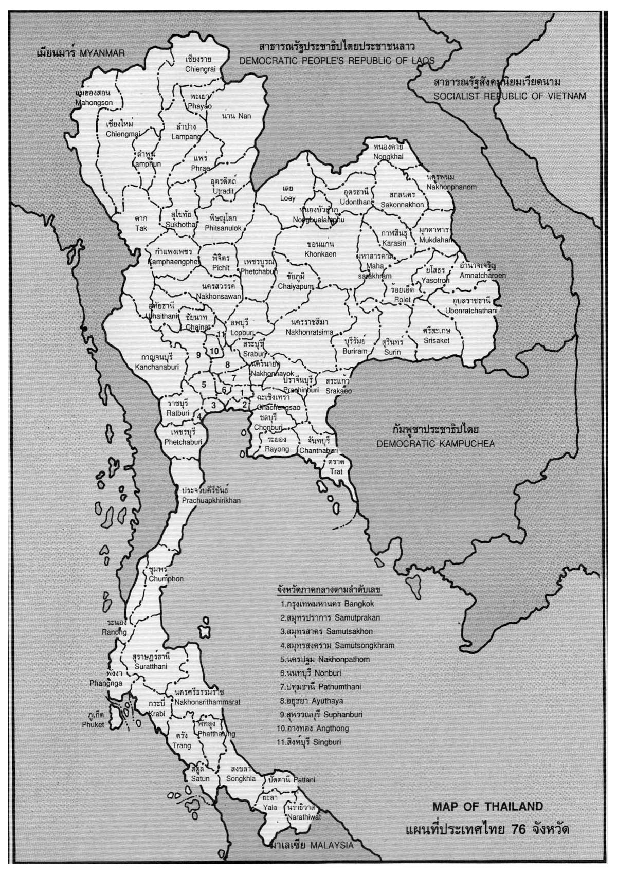 Detailed provinces map of Thailand Thailand detailed provinces map