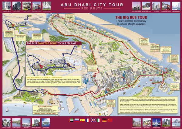 Large detailed tourist map of Abu Dhabi city.