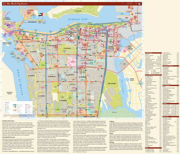 Large scale detailed tourist map of central part of Abu Dhabi city.