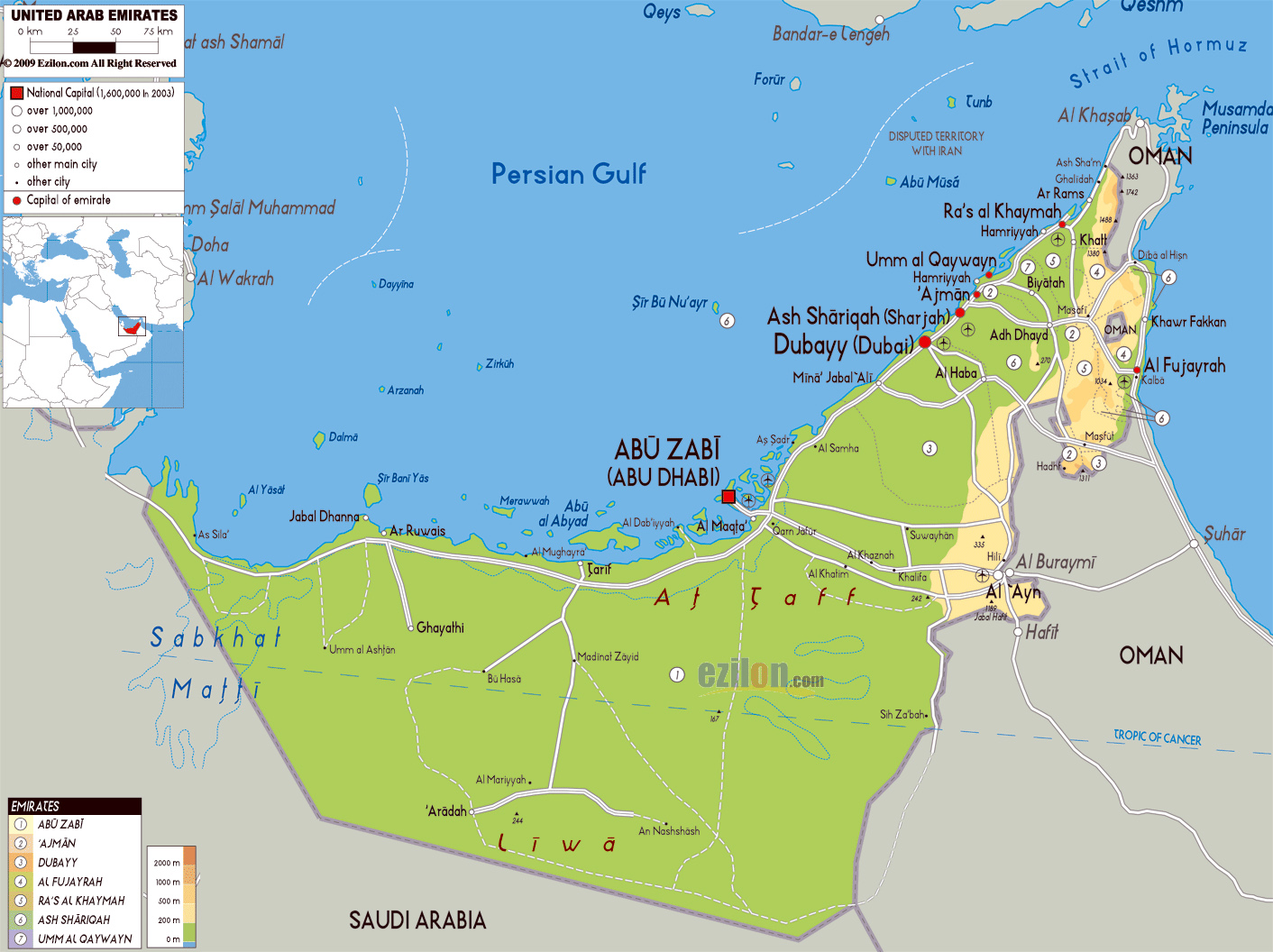detailed physical map of uae with roads cities and airports
