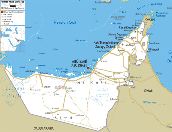 United Arab Emirates detailed road and administrative map.