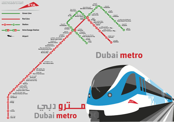 Large detailed metro map of Dubai city. Dubai city large detailed metro map.