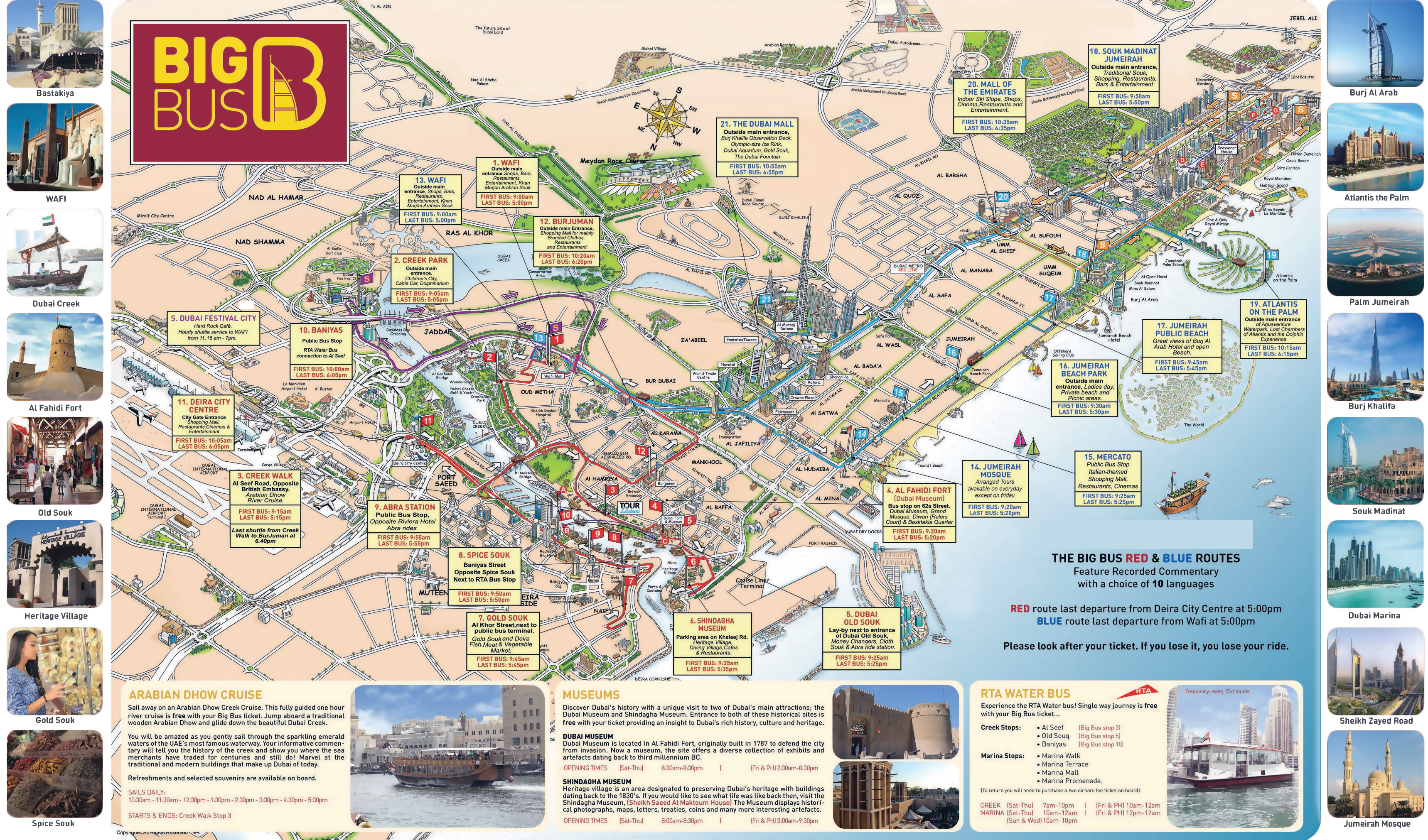 Large detailed tourist map of Dubai Dubai large detailed tourist