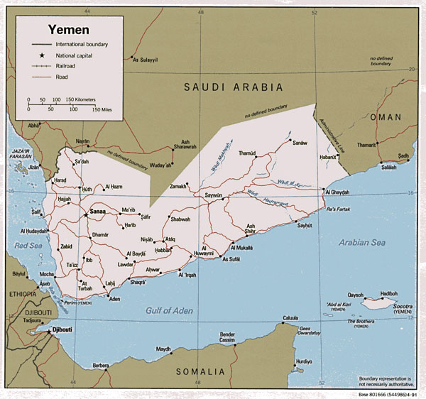 Detailed road and political map of Yemen.