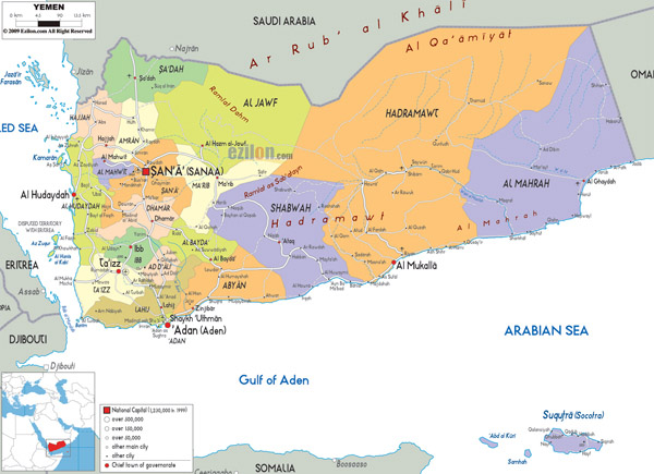 Large detailed administrative map of Yemen.