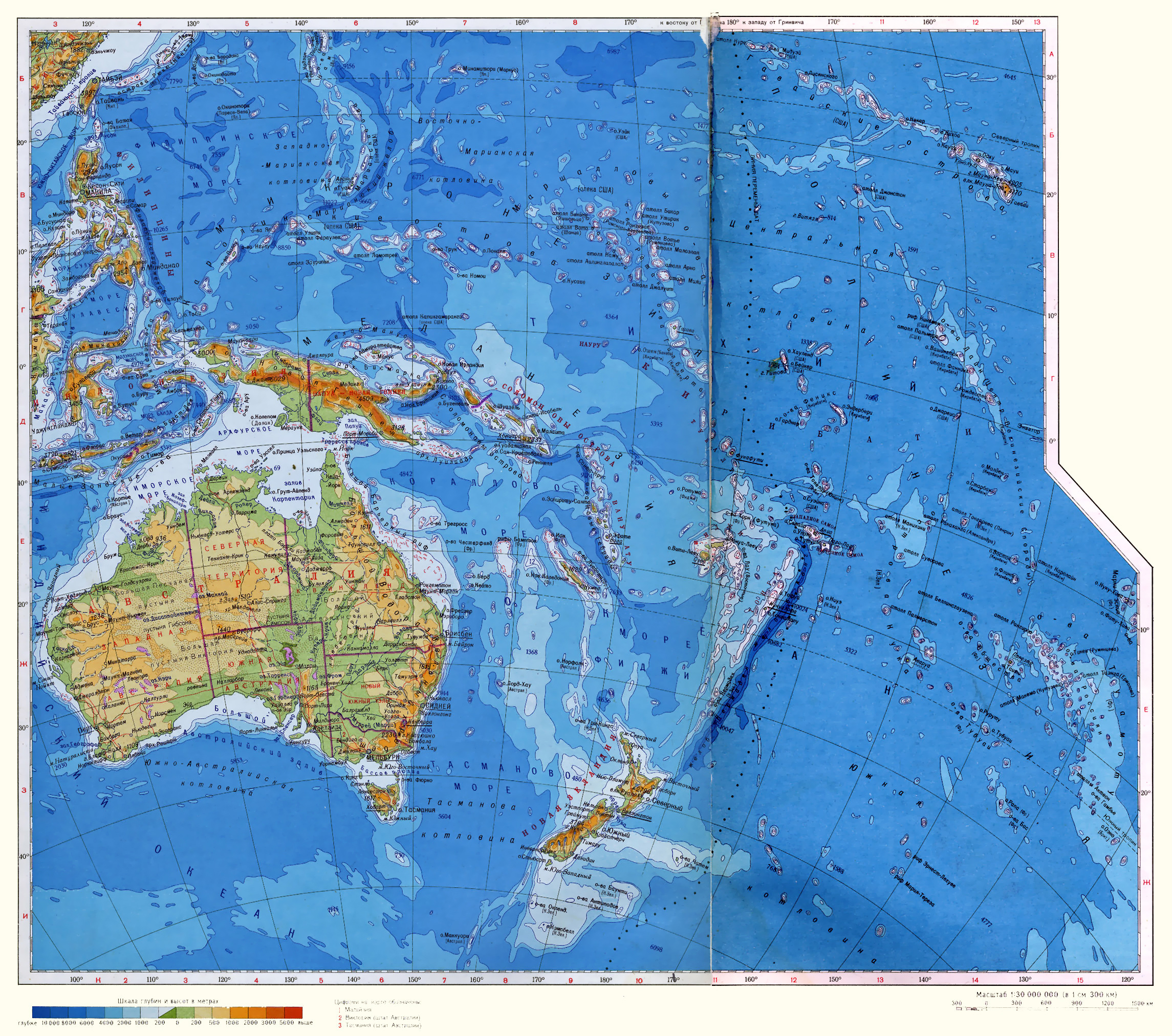 Large Detailed Physical Map Of Australia And Oceania In Russian - Physical map of oceania
