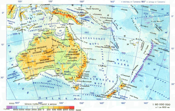 Detailed physical map of Australia and Oceania in Russian.