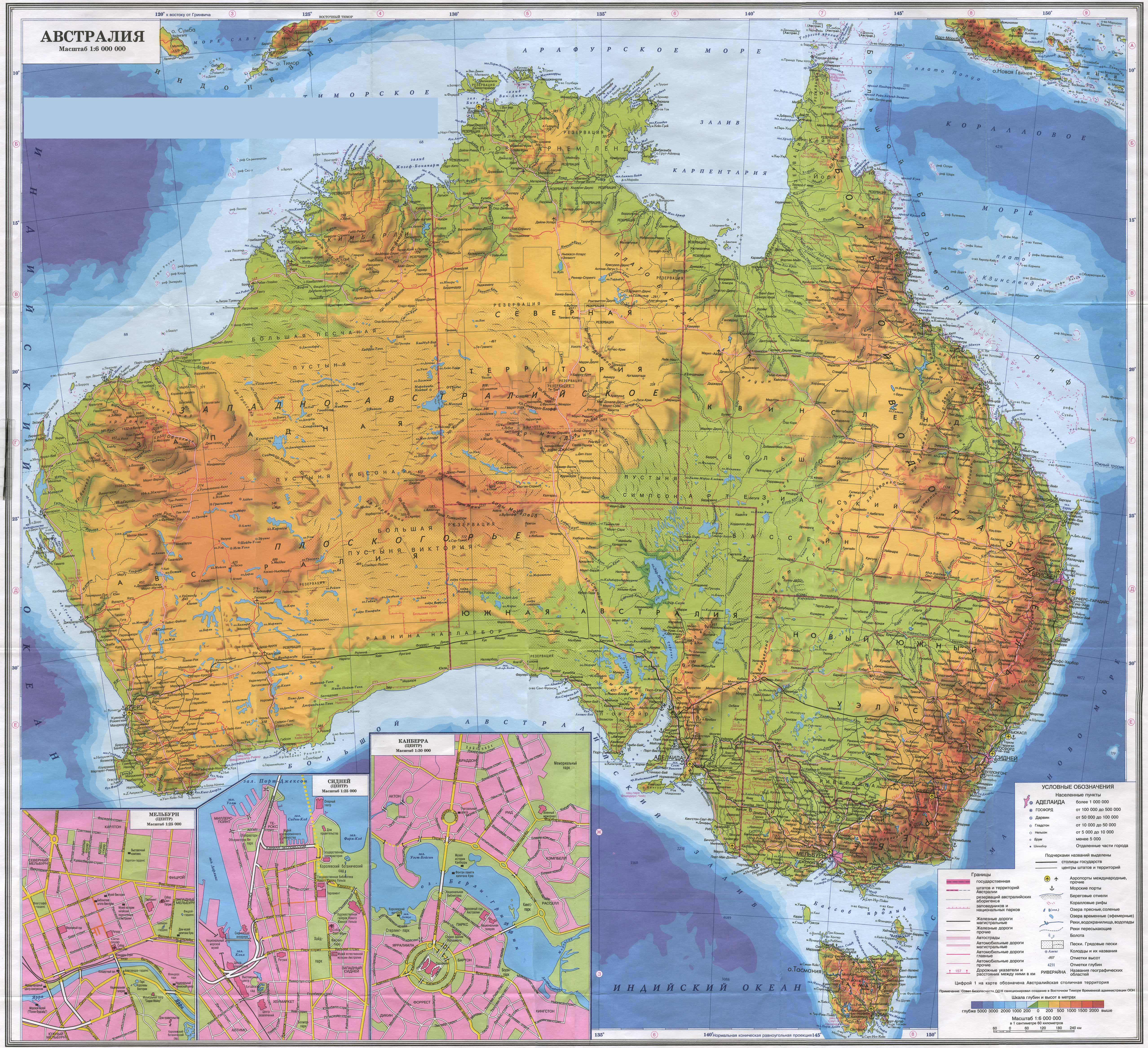 Large detailed topographical map of Australia with all roads and – Map of Australia and Cities