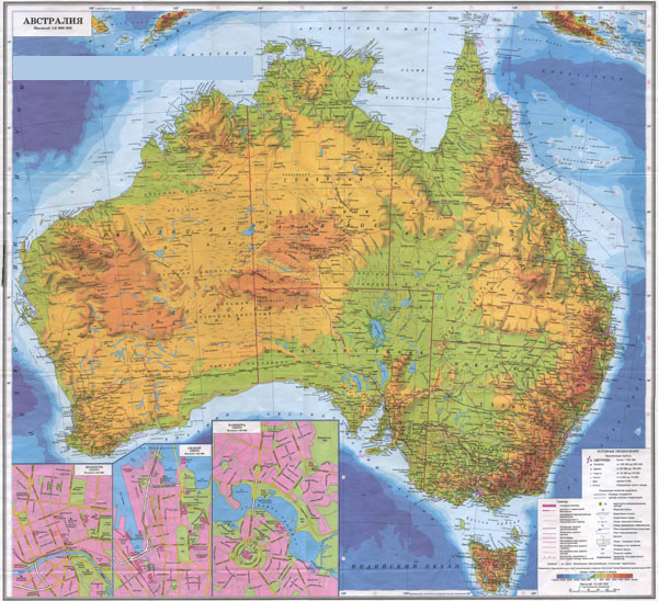 Large detailed topographical map of Australia with all roads and cities in Russian.
