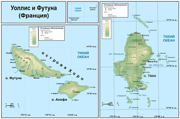 Detailed road map of Wallis and Futuna in russian.