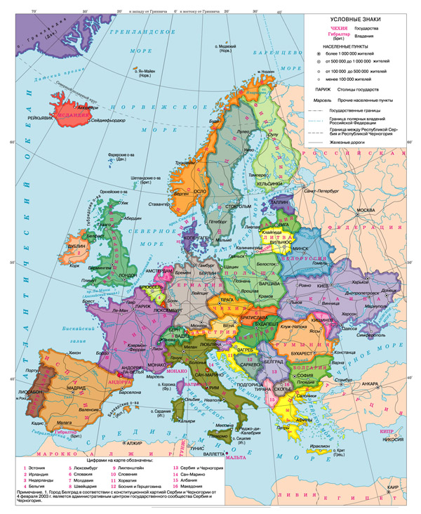 Large detailed political map of Europe with capitals and roads in ...