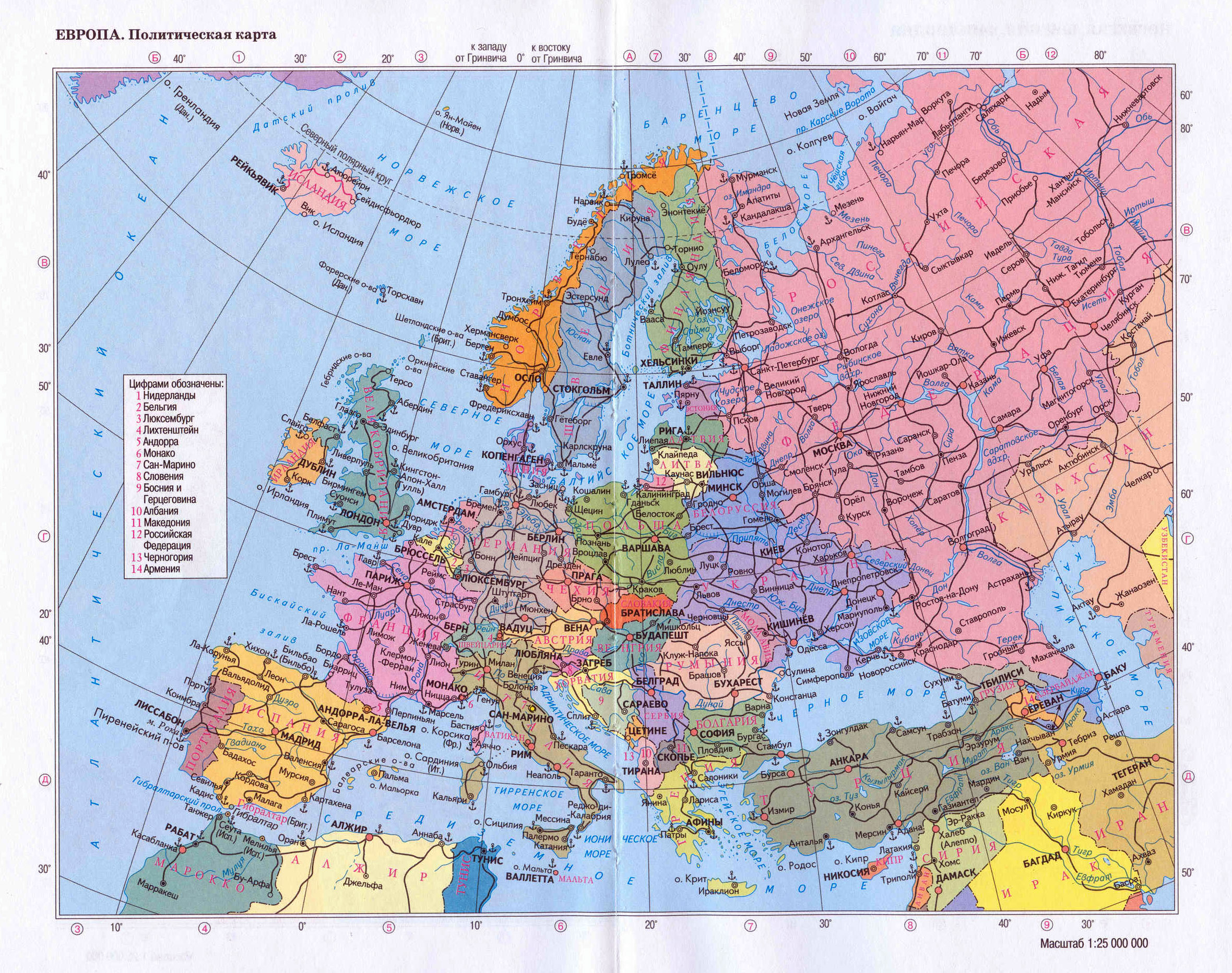 Map Of Europe With Major Cities Pictures to Pin on ...