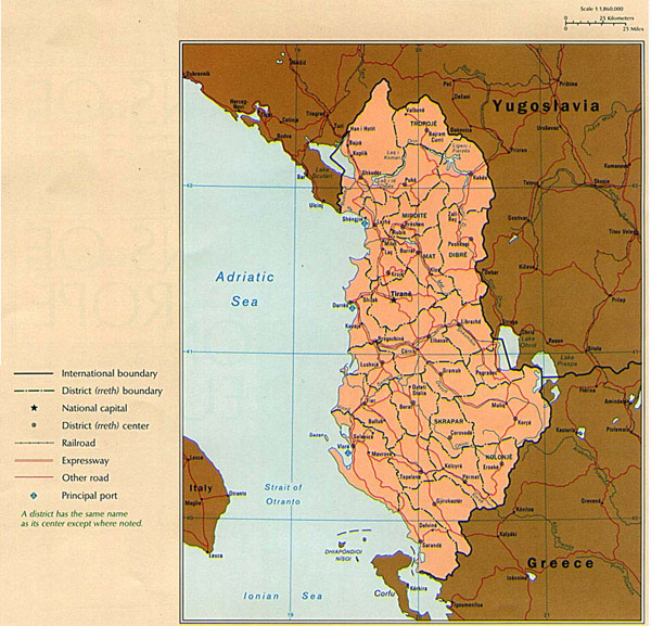Administrative map of Albania. Albania administrative map.