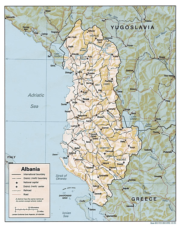 Large political and administrative map of Albania with relief - 1991.