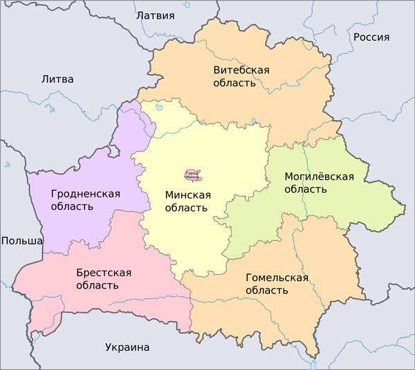 Large administrative map of Belarus in russian.