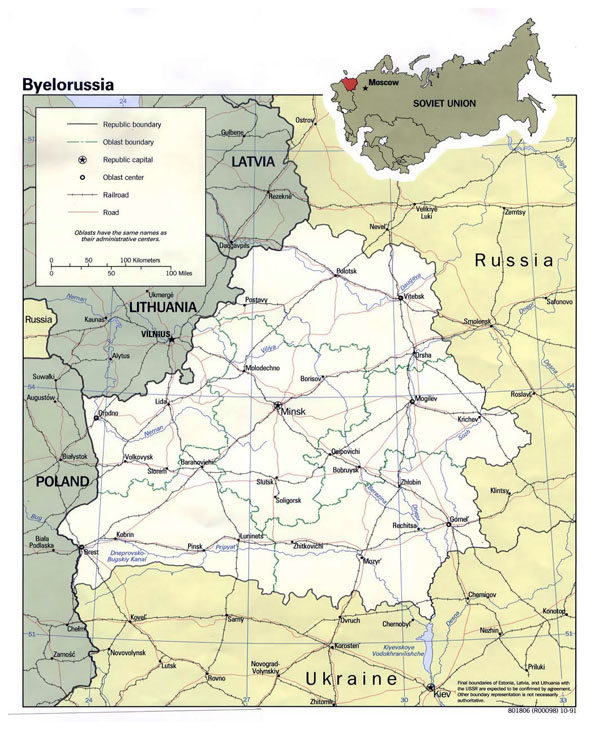 Belorussia large political and administrative map with roads and major cities - 1991.