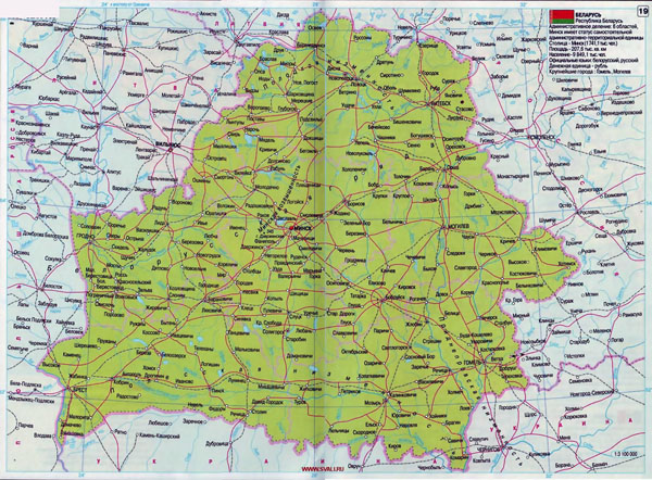 Large road map of Belarus with cities.