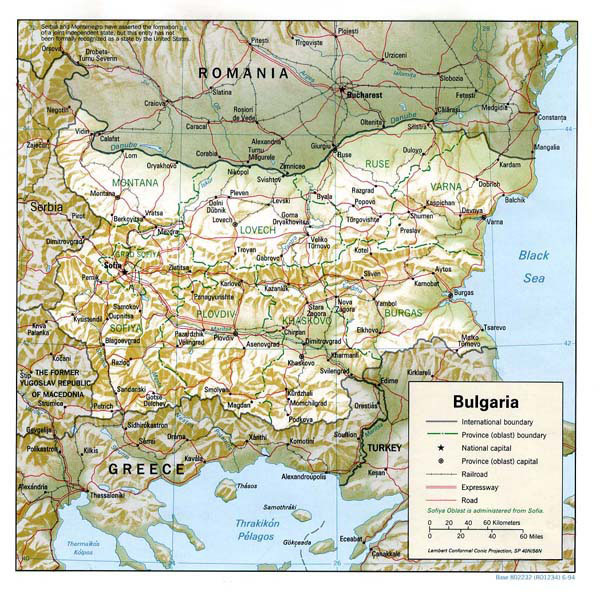 Administrative and relief map of Bulgaria. Bulgaria administrative and relief map.