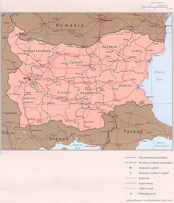 Administrative map of Bulgaria. Bulgaria administrative map.