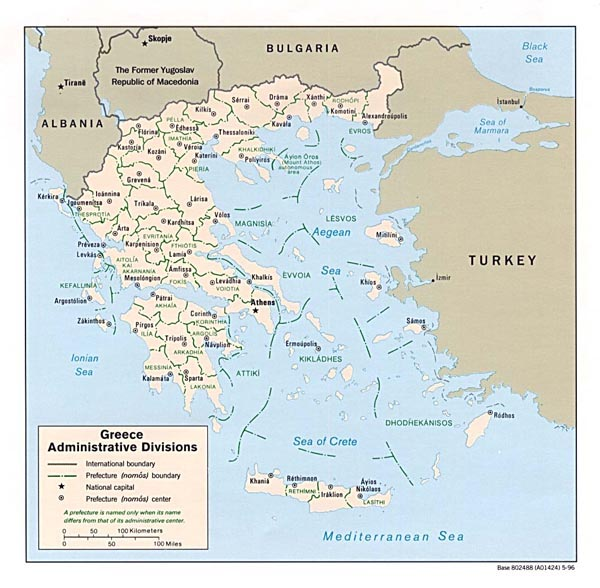 Administrative map of Greece. Greece administrative map.