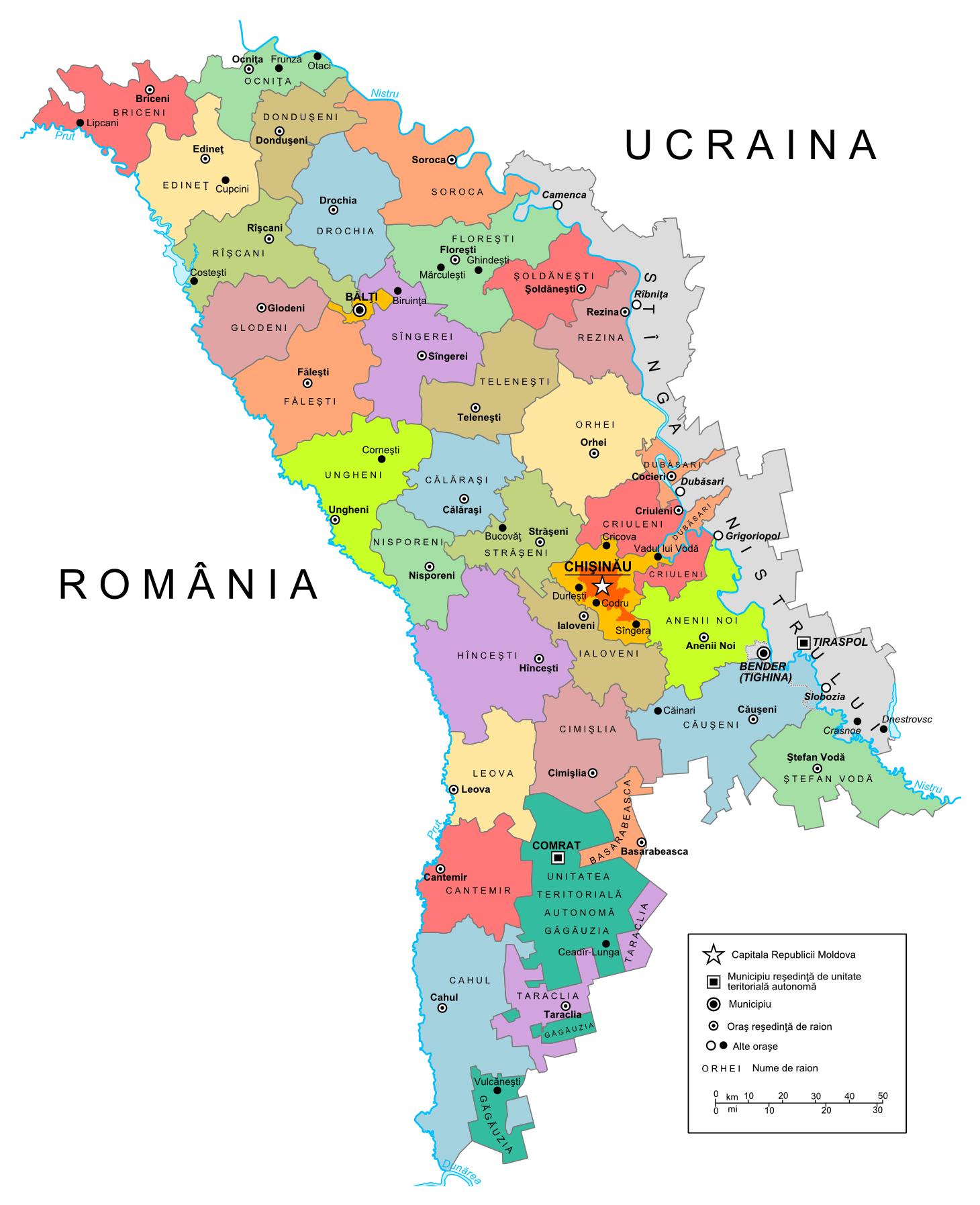 Large administrative map of Moldova Vidianicom Maps of all