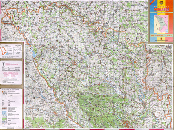 Large russian topographical map of Moldova.