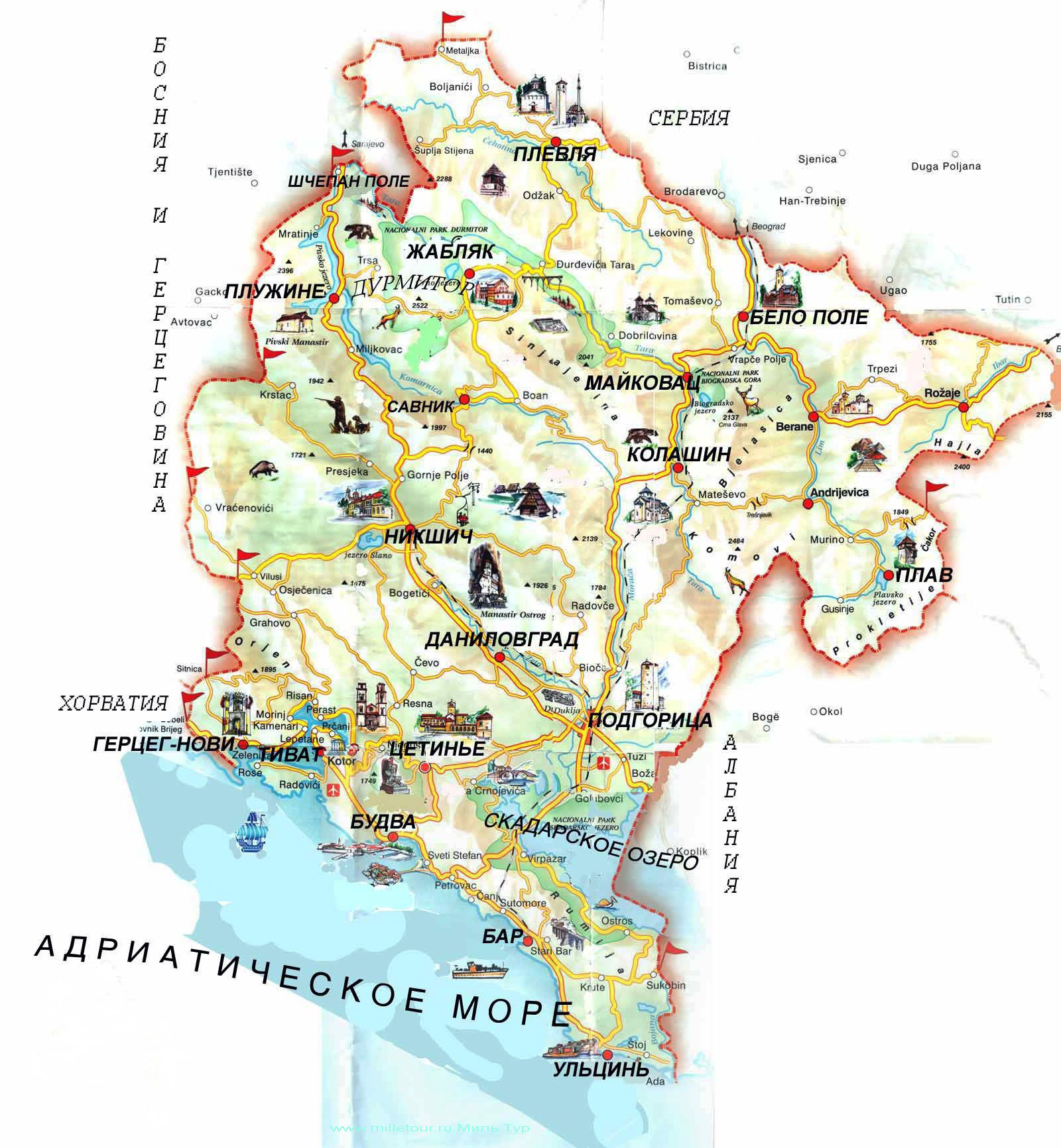 Detailed Tourist Map Of Montenegro In Russian Vidianicom Maps - Montenegro maps with countries