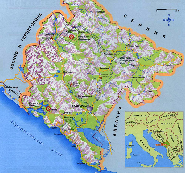 Topographical map of Montenegro. Montenegro topographical map.