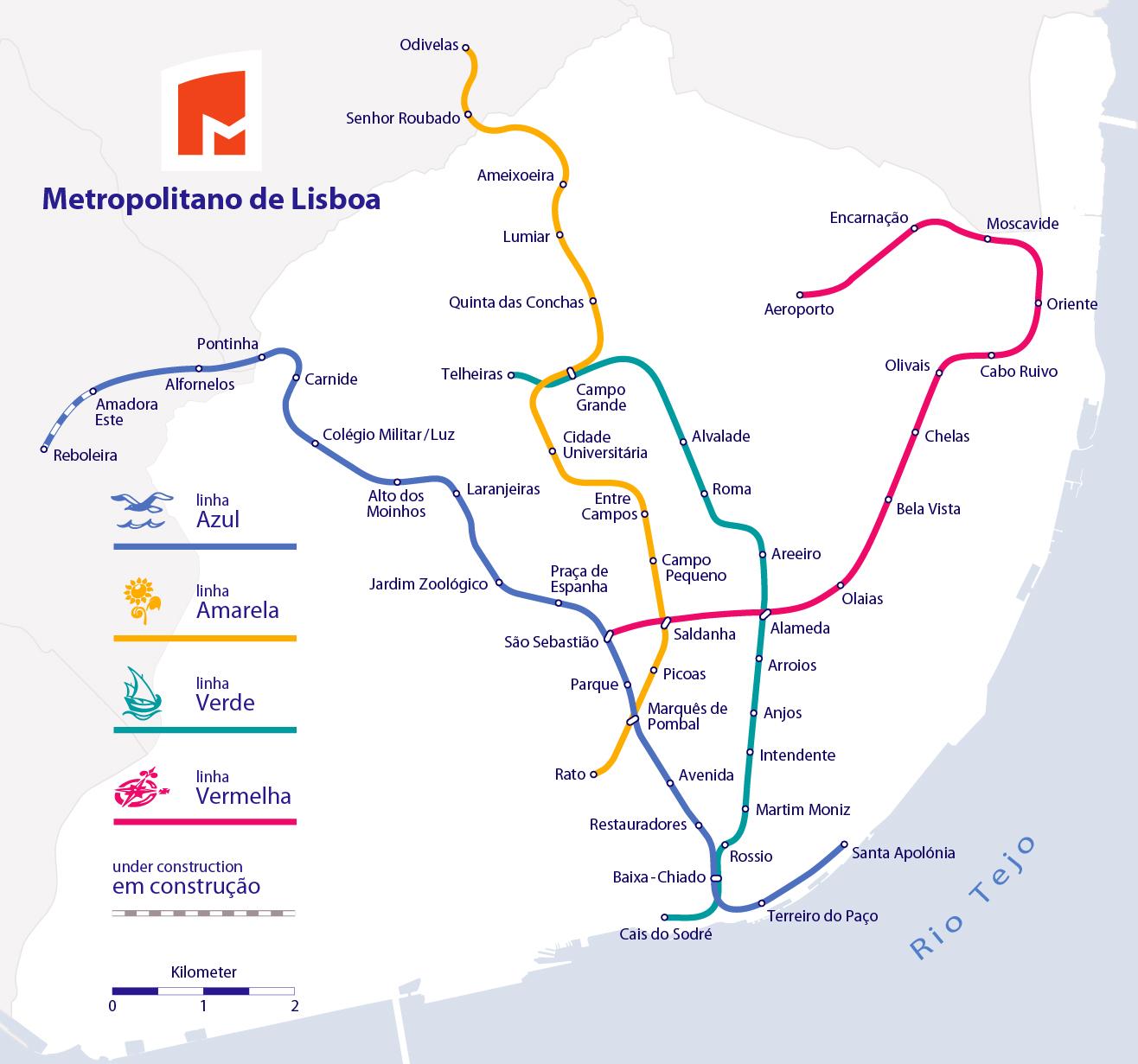 Large metro map of Lisbon city Lisbon large metro map Vidianicom