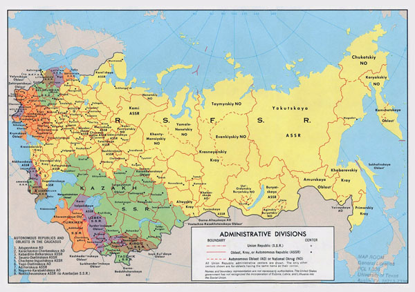Large administrative divisions map of Soviet Union - 1974.