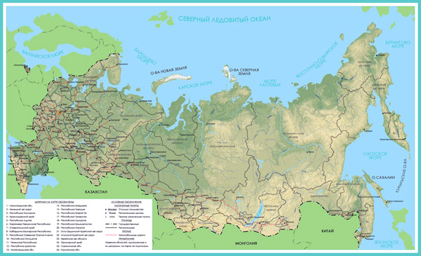 Large detailed administrative map of Russia with major roads, major cities and relief in russian.