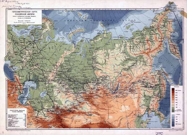 Large scale old physical map of Russian Empire - 1915.