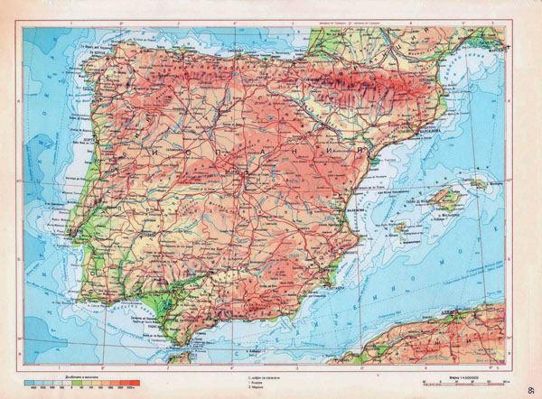 Detailed physical map of Spain in Russian. Spain detailed physical map in Russian.