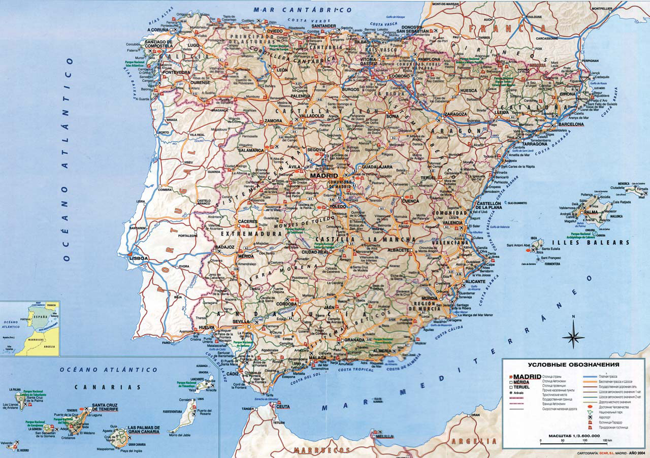 Detailed Road Map Of Spain Spain Detailed Road Map Vidianicom - Map of spain