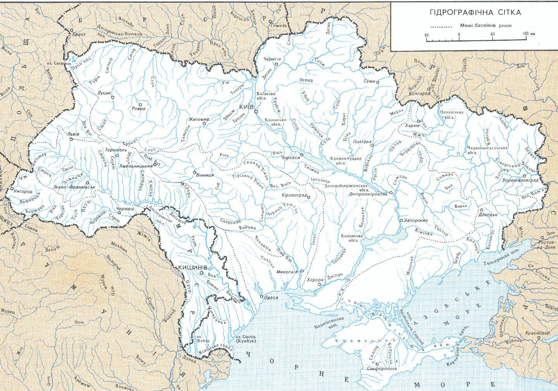 Detailed rivers map of ukraine in ukrainian