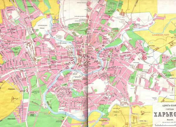 Large detailed old map of Kharkov city 1896.