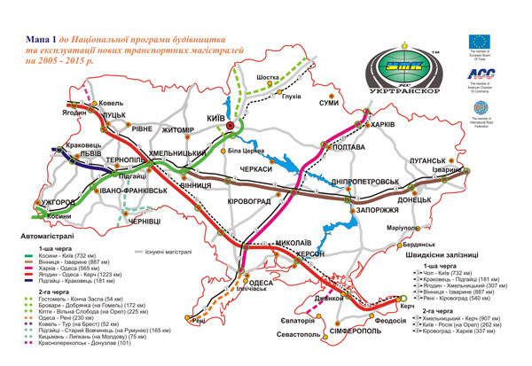 Large detailed EURO 2012 roads map of Ukraine.