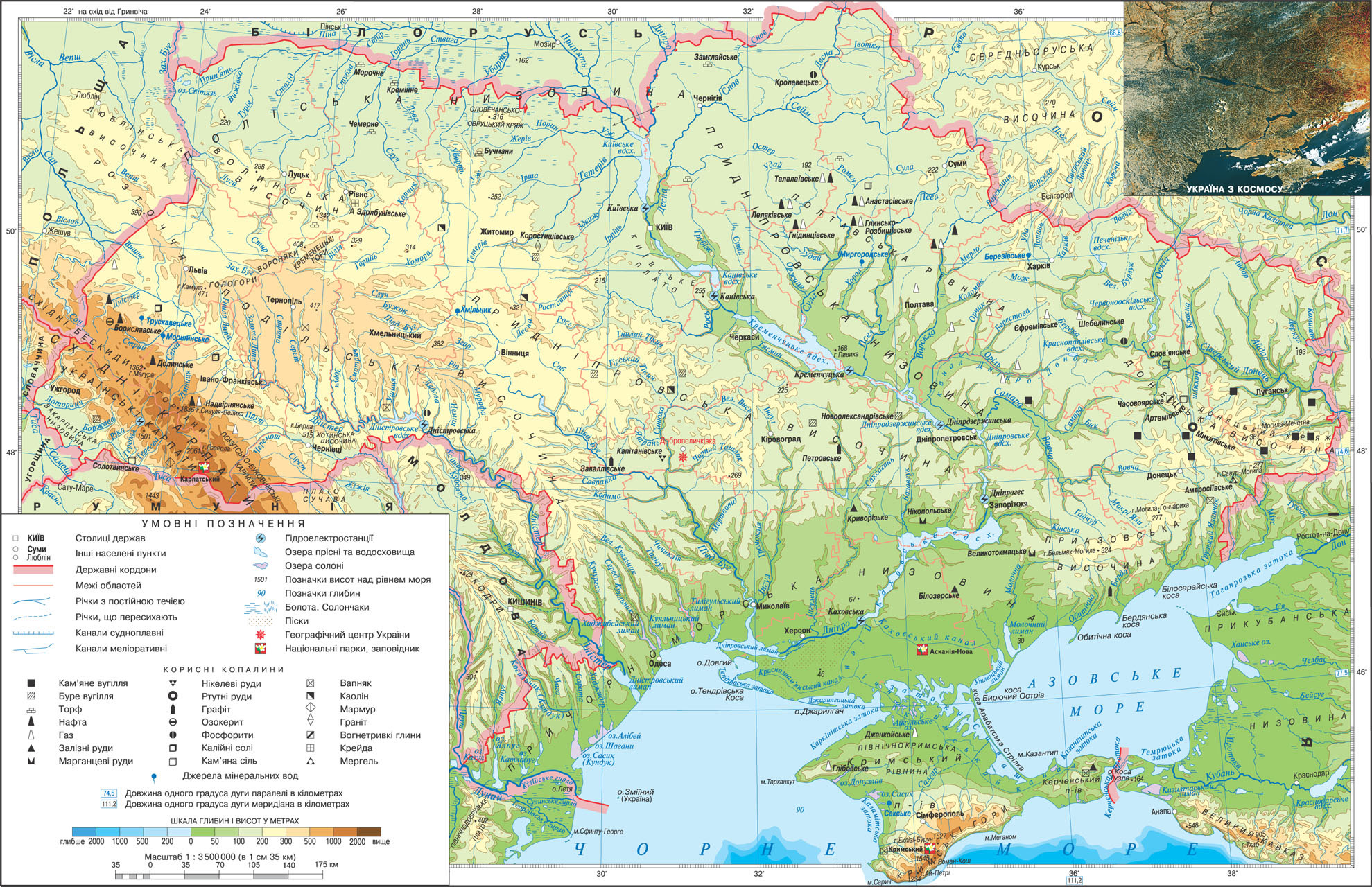 Large detailed physical map of Ukraine in Ukrainian Vidianicom