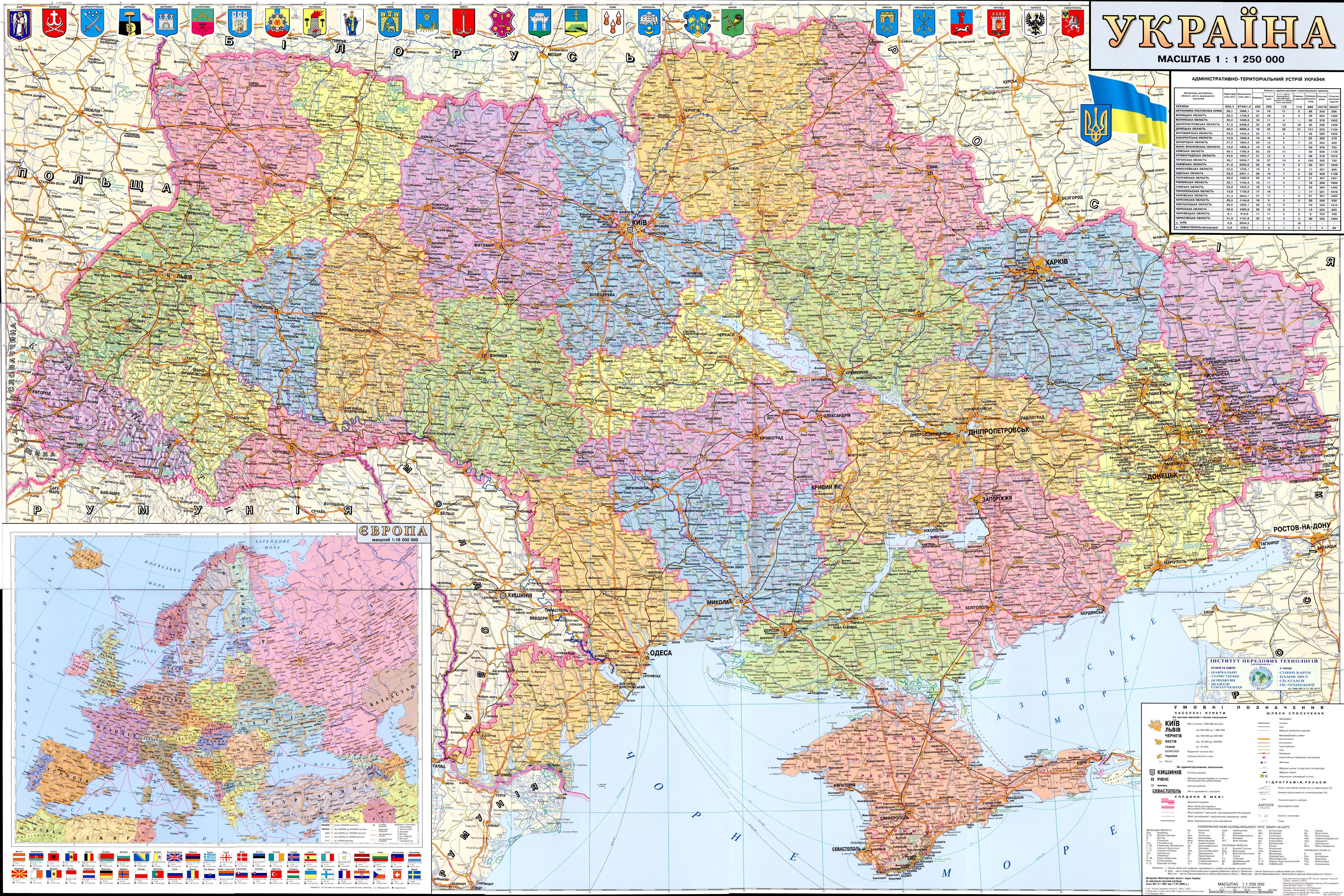 Large detailed political and administrative map of Ukraine with all