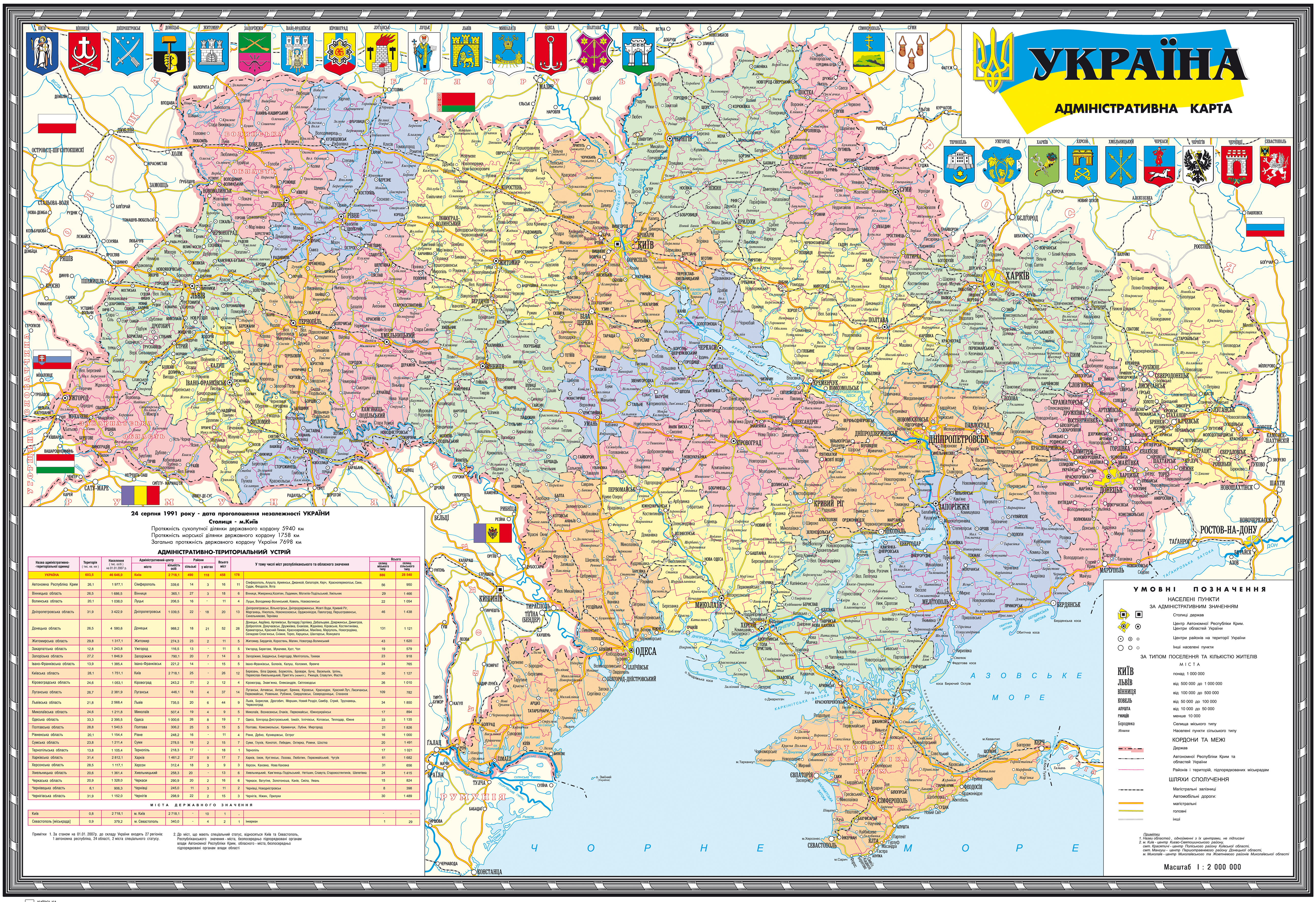Large scaled detailed political and administrative map of ... on map layout, map distortion, grid reference, geographic information system, map of united states of america, map of florida, contour line, geographic coordinate system, linear scale, map of australia with cities, universal transverse mercator coordinate system, map of va, map grid, map distance, aerial photography, map legend, map symbols, compass rose, map key, map projection, map series, map area, map of texas, map skills, history of cartography, cartographic relief depiction, map tools, map boundaries, map features, spatial analysis, map region,