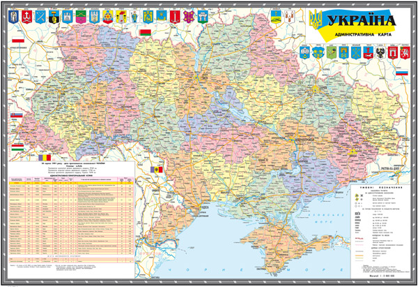Large scaled detailed political and administrative map of Ukraine with all roads and cities.