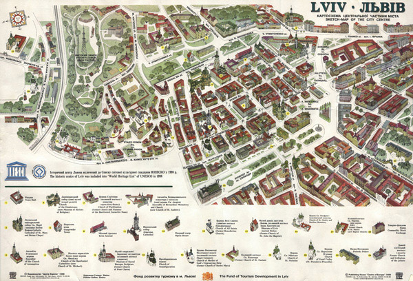 Large detailed panoramic and tourist map of Lviv city center.