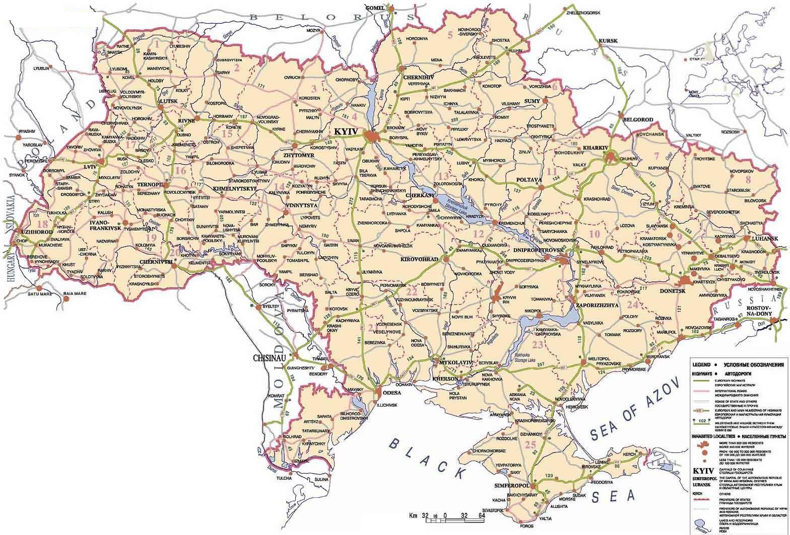 International Map - Map Of International Corridors Of Ukraine